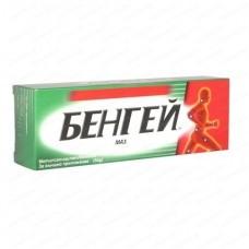 БЕН ГАЙ ОБЕЗБОЛЯВАЩ 50ГР