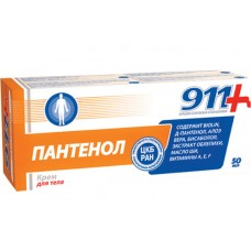 911 ПАНТЕНОЛ КРЕМ 50МЛ