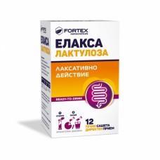 ЕЛАКСА ЛАКТУЛОЗА САШЕ Х 12 ФОРТЕКС
