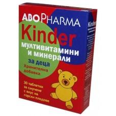 АБОКИНДЕР МУЛТИВИТ. ЗА ДЕЦА Х 30