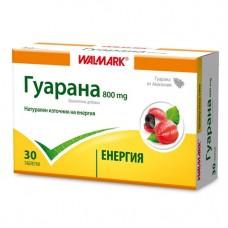 ГУАРАНА ТАБЛ Х 30 ВАЛМАРК