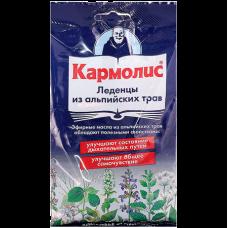 КАРМОЛИС БОНБОНИ 75ГР СЪС ЗАХАР